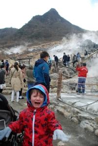 Volcano fun.